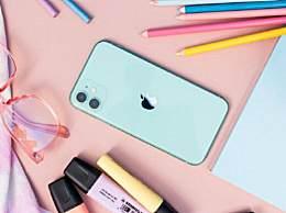 iPhone11主动禁用双向无线充电 充电效率低被放弃