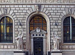 美联储利率决议来袭 美联储是否能降息25个基点?