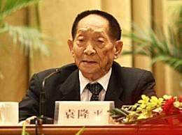 袁隆平获奖当天还在田间 袁隆平等8人获授共和国勋章