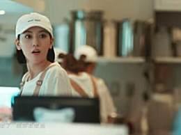 周杰伦新歌MV在哪拍的?MV奶茶店在东京哪里
