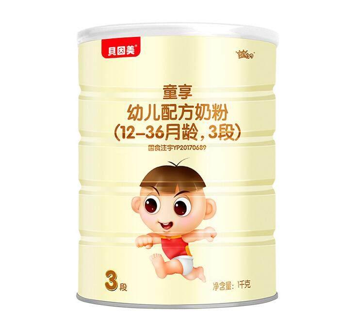 2020国产婴儿奶粉排行_婴幼儿奶粉哪个牌子好?2020国产十大婴幼儿奶粉
