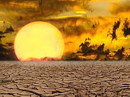 2100年全球均温或升高7摄氏度 这意味着什么?会产生什么后果?