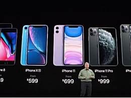 苹果x和苹果11哪个好 苹果x和苹果11哪个值得买