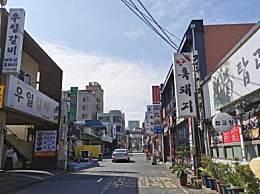 韩国济州岛免税店购买攻略