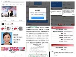黄明昊妈妈欠三千万 被列入国家失信名单