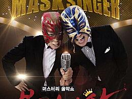 MBC起诉蒙面歌王原因 为什么MBC要起诉蒙面歌王