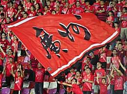 恒大晋级亚冠4强 恒大1-1战平鹿岛队凭客场进球优势晋级