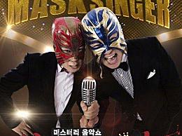 MBC起诉蒙面歌王 韩方至今未收到收益结算