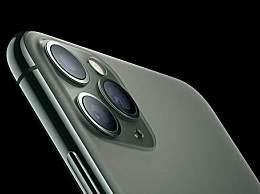 绿色iPhone预计会涨价?网友:嘴上喊着不要,但身体很诚实