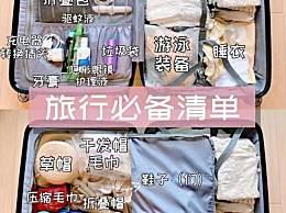 出门旅游国人为什么都喜欢带行李箱呢?