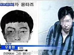 杀 人回忆凶手原型是谁已找到了被抓了 杀 人回忆凶手原型已被判无期
