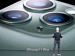 苹果在中国品牌地位暴跌 一年声誉跌了13位