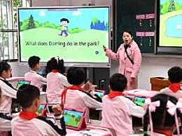 深圳近30万年薪聘中小学老师 优胜劣汰留下优秀的老师