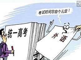 日本高考�⒉豢加⒄Z 2020年起�_始正式��施
