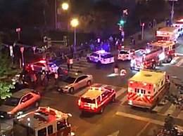 华盛顿发生枪击事件 6人被击中1人确定死亡