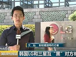 韩国LG与三星互黑原因
