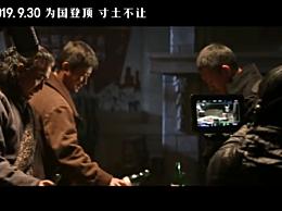 吴京带伤攀珠峰 电影攀登者吴京戴夹板拍戏现场图