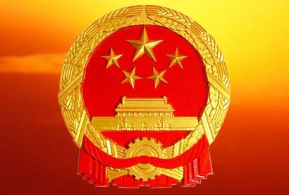中国国徽来历由来和含义 国徽的构成和象征意义