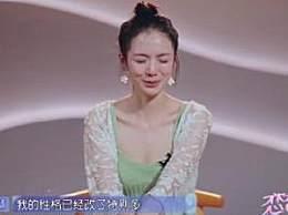 恋梦空间朱云慧哭了是什么情况在哪一期播出