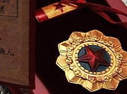 共和国勋章人选都有谁 共和国勋章42人完整名单公布