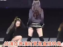 泫雅舞台上掀裙子是故意的吗?泫雅为什么喜欢托胸