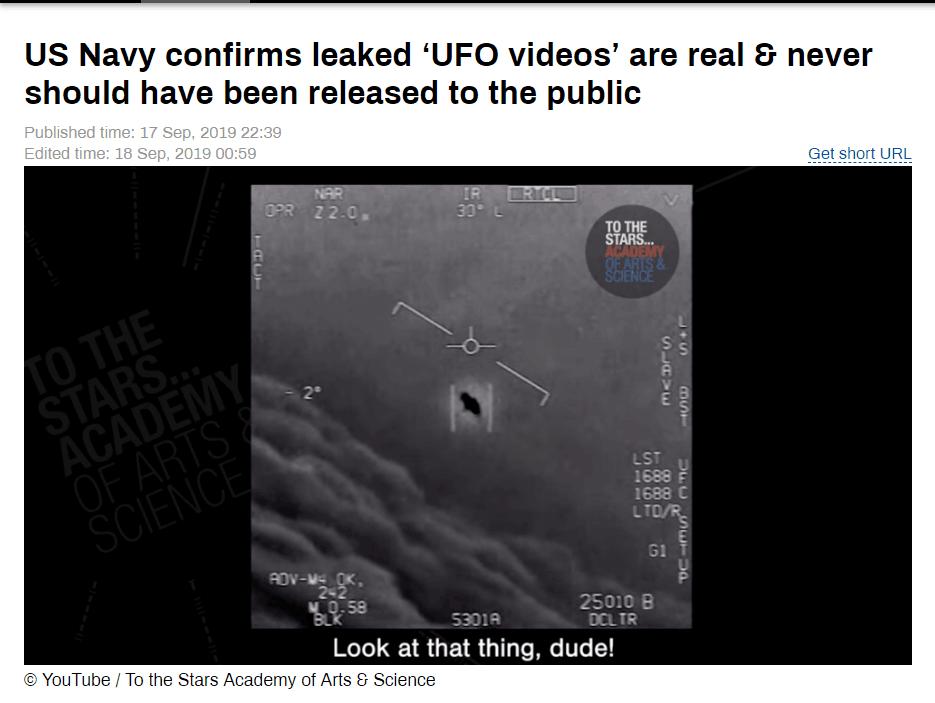 美承认UFO真实性:本不宜在民间流传 UFO视频画面baoguang