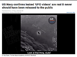 美承认UFO真实性 世界上真的有外星人吗
