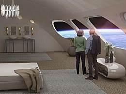 太空旅馆2025开业 形似空间站每周能接200人