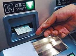 身份证过期高铁怎么取票 身份证过期能坐高铁吗