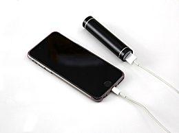 新手机第一次充电要注意什么问题!关于新手机充电的9个误区
