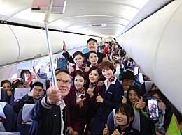 中国机长什么时候上映 中国机长上映时间主演都有谁
