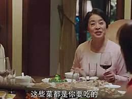 《我的莫格利男孩》凌熙的继母是好还是坏?凌熙的继母好吗