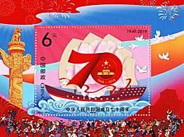 新中国成立70周年纪念邮票怎么购买?何时预售