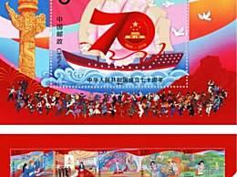 新中国成立70周年纪念邮票10月1日发行 祝福祖国70华诞