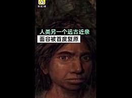 人类5万年前近亲面容 5万年前近亲人长什么样