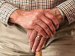 今年世界阿尔茨海默病日主题 老年痴呆早期的十大症状