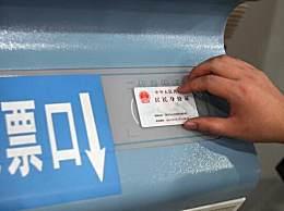 国庆节高铁票提前多少天可以买?国庆火车票捡漏时间点