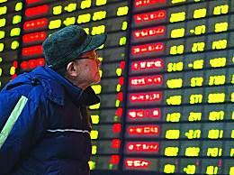 美国三大股指集体收跌 道指跌逾280点