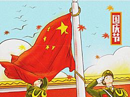 迎国庆70周年国庆节祝福语寄语简短 迎国庆70周年对祖国说的一句话