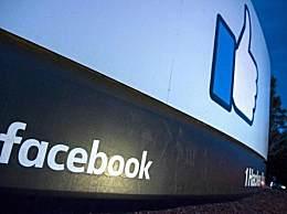 脸书员工总部跳楼 警方说不存在谋杀的可能性