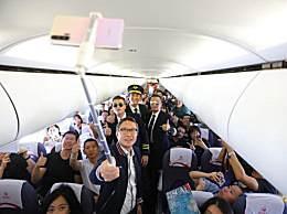 中国机长首映礼在哪里 中国机长首映礼几点开始的时间