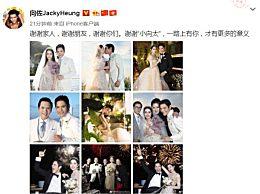 郭碧婷婚礼王冠图片