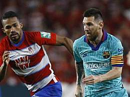 巴萨0-2格拉纳达全场精彩回放 西甲巴萨连续8客场不胜