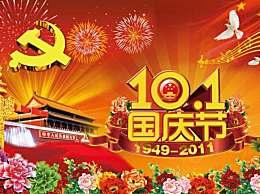 庆国庆70周年诗歌朗诵内容 庆祝祖国70华诞诗词小学生诗歌大全