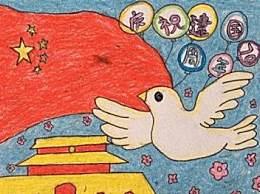 向祖国70华诞献礼简短祝福语 庆祝建国70周年祝福语简短