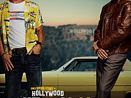 《好莱坞往事》定档10月25日