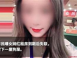 女网红李艾佳个人资料照片简介 李艾佳lisa租房到期失联事件