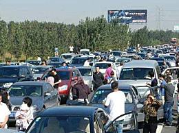 国庆高速免费哪几天?国庆高速堵车吗