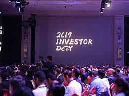 阿里投资者大会2019什么时候开幕 阿里投资者大会牛内容亮点介绍