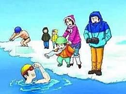 冬泳多久一次好?冬泳怎么热身